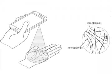 Samsung avuç içini okuyan telefon için çalışıyor